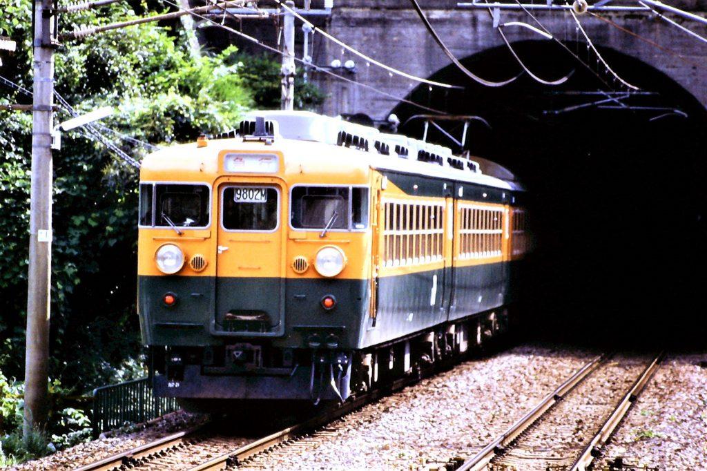 165系急行列車