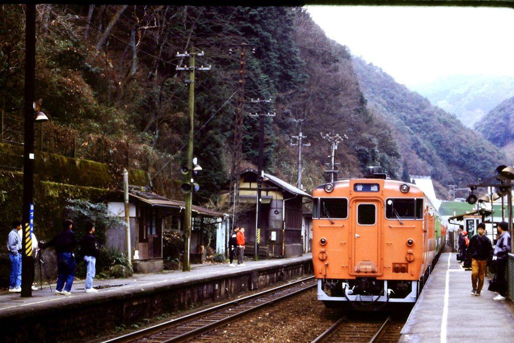 保津峡駅2