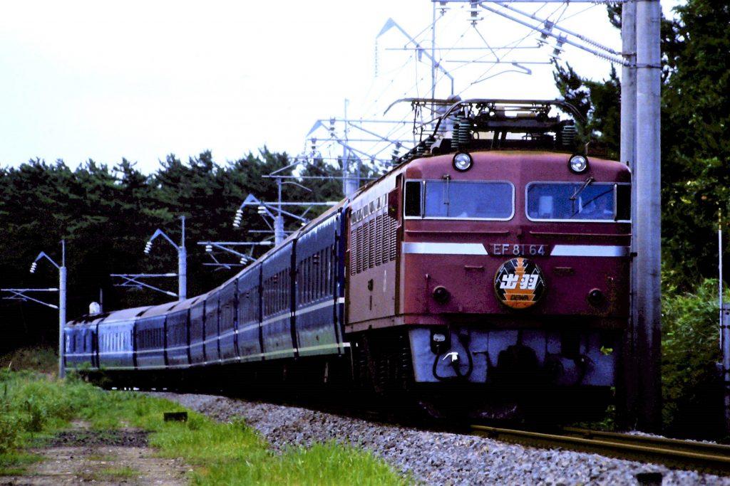 寝台特急,出羽,EF81,24系,羽越本線