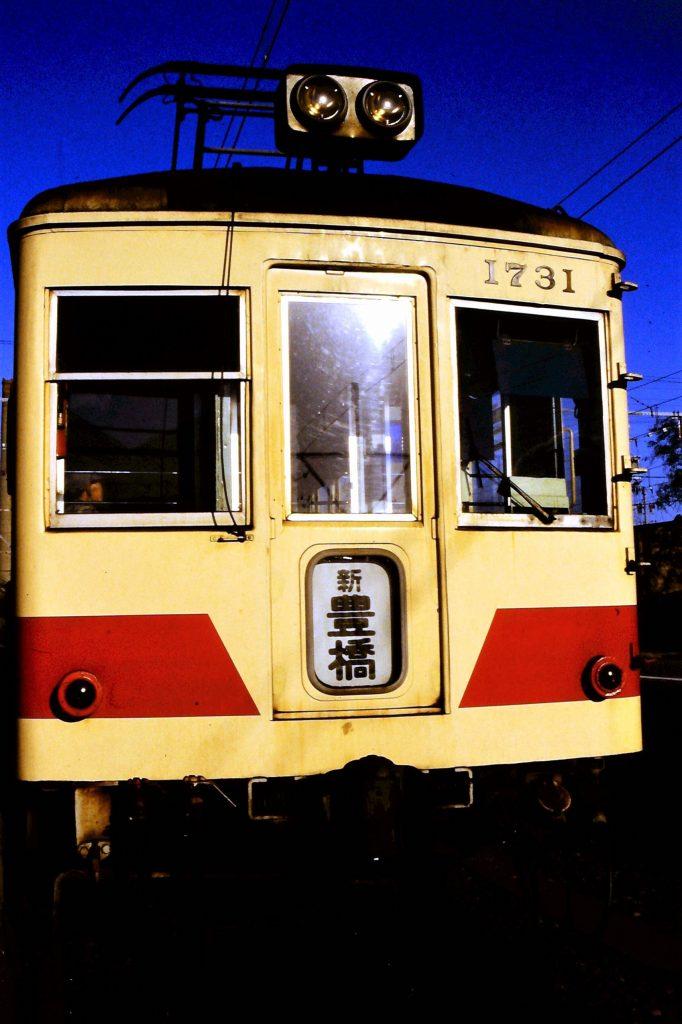 豊橋鉄道 1730形