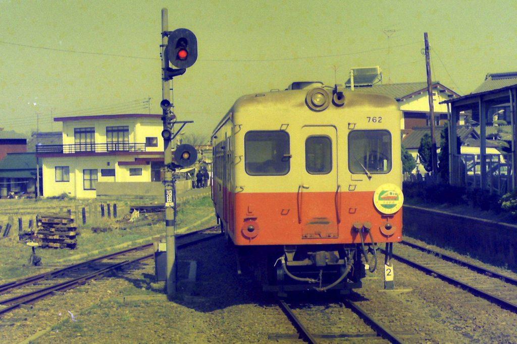 筑波駅にて