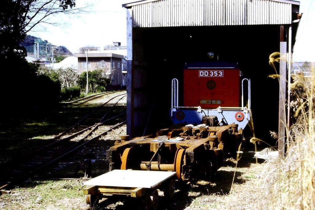 有田鉄道DD353