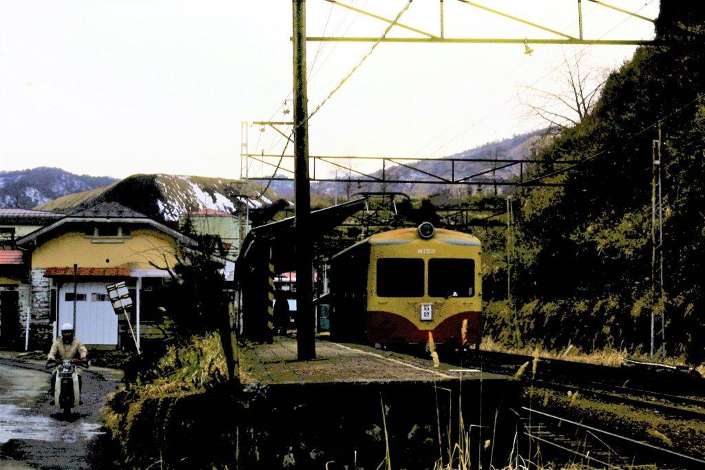 栗原電鉄細倉駅