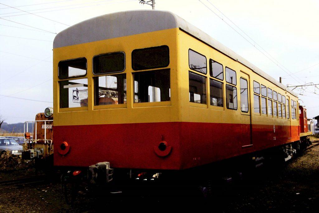 栗原電鉄C152
