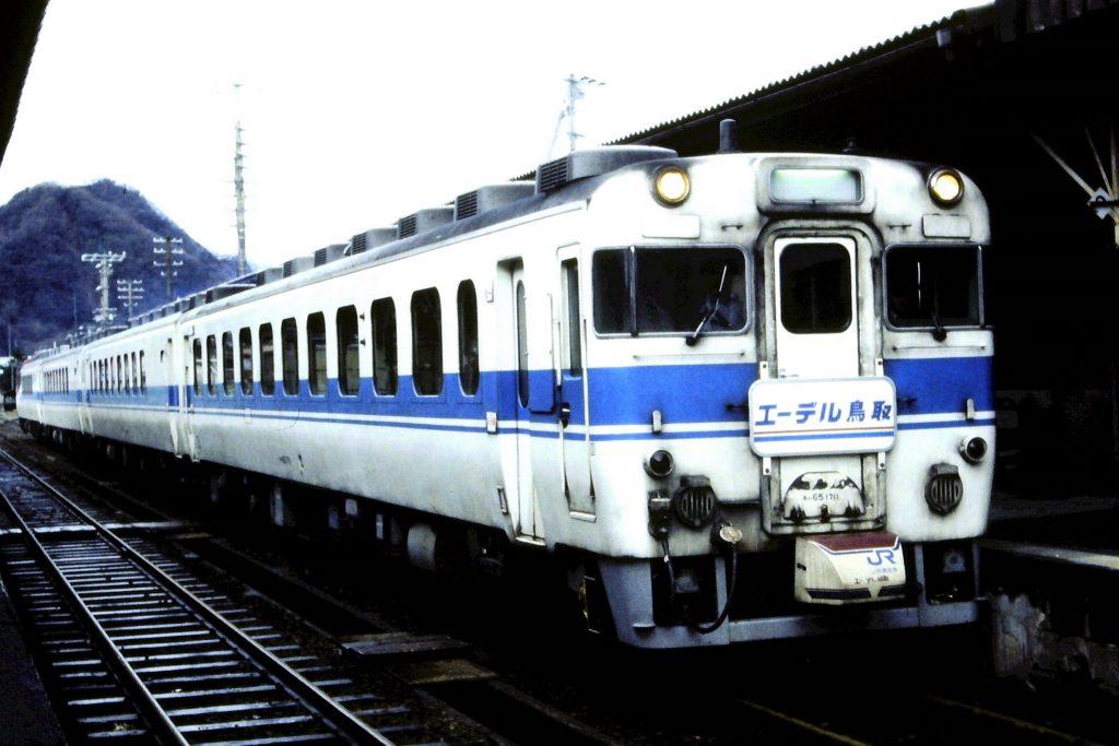 エーデル鳥取キハ65