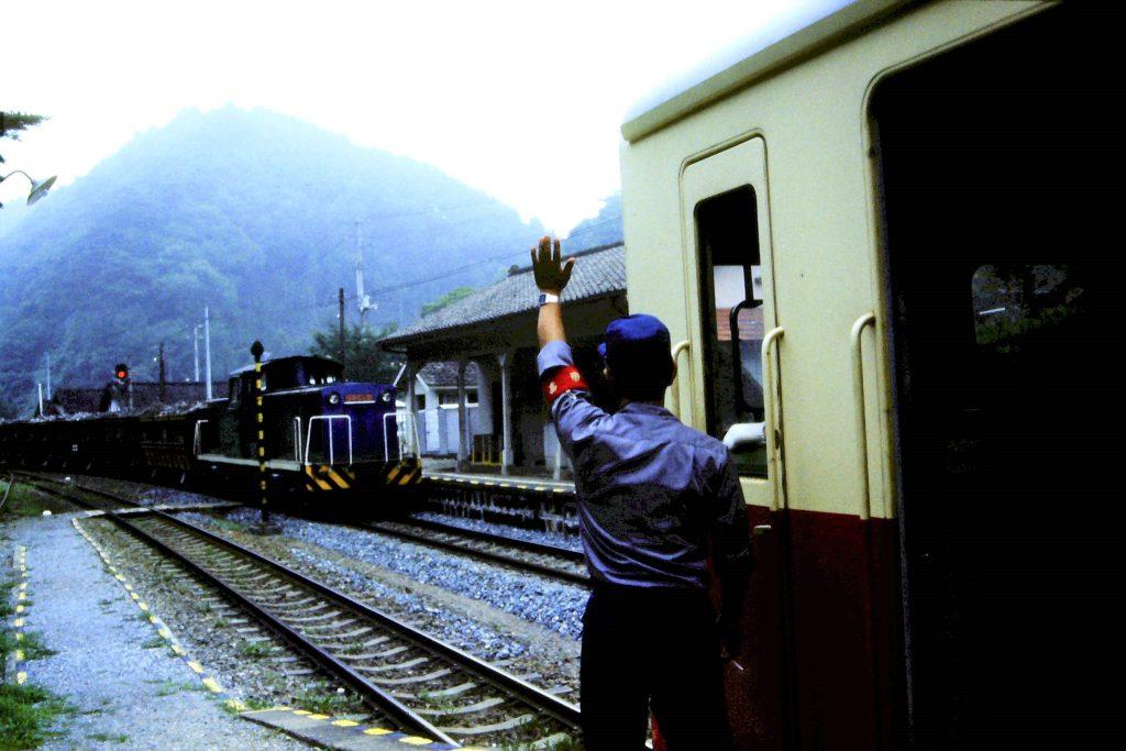 岩手開発鉄道列車交換
