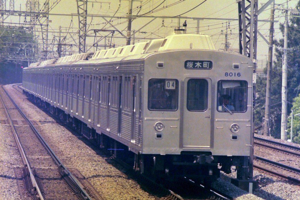 東急8000系