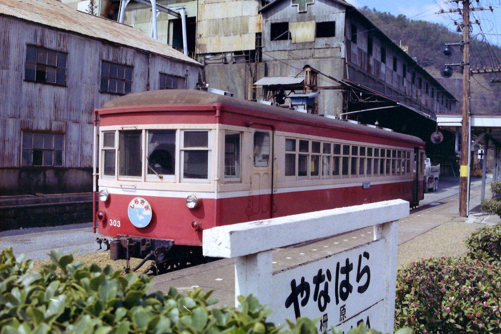 柵原駅キハ303