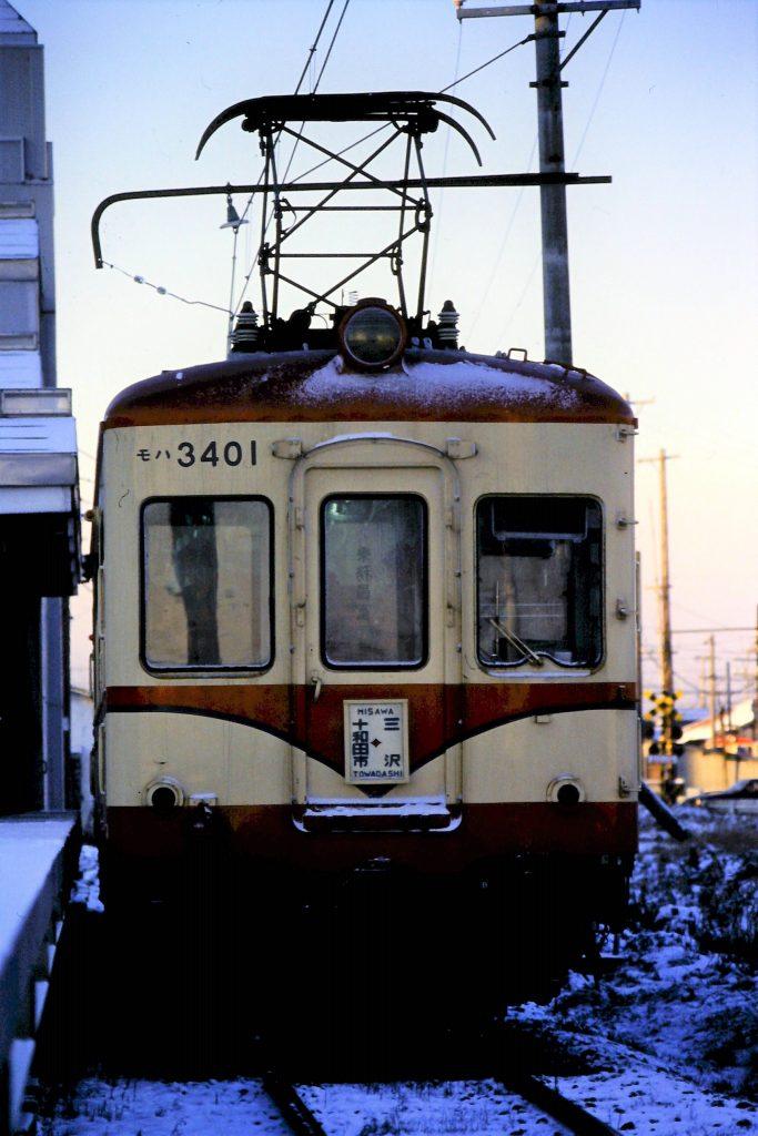 十和田観光電鉄モハ3401